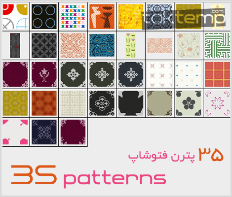 35-pattern