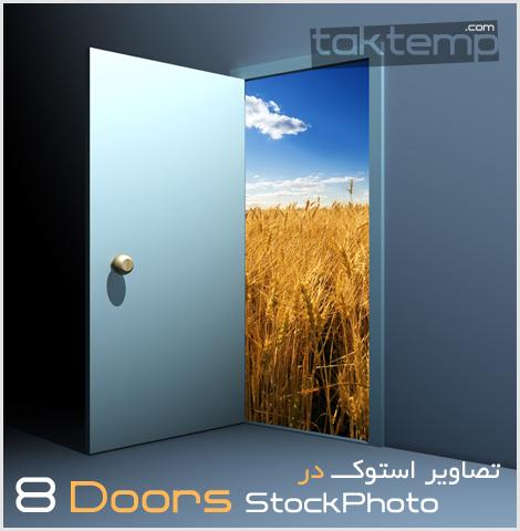 8-Doors-StockPhoto