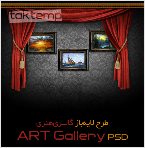 ART-Gallery-PSD