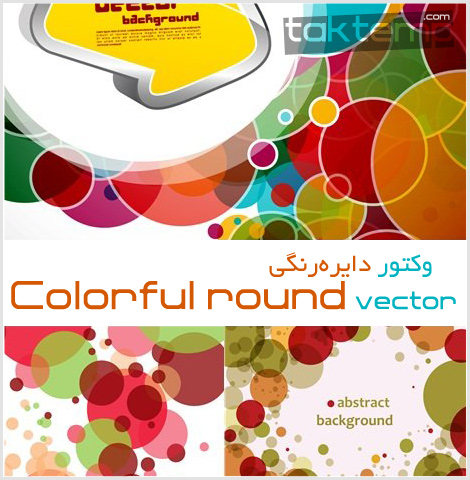 Colorful-round-vector