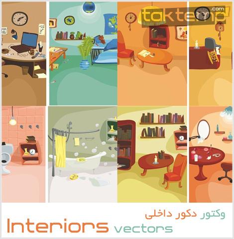 Interiors-vectors