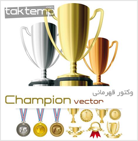champion-vector