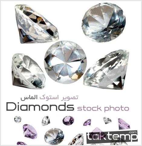 diamond-stock