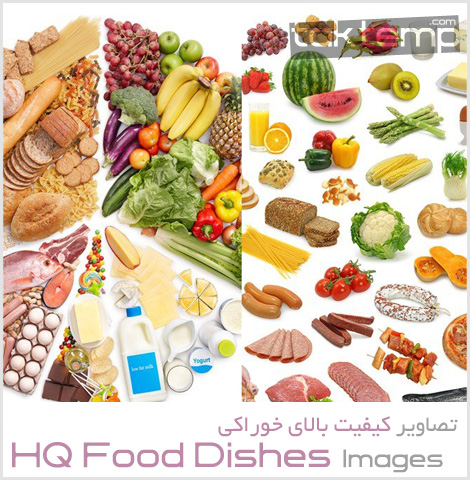 hq-food