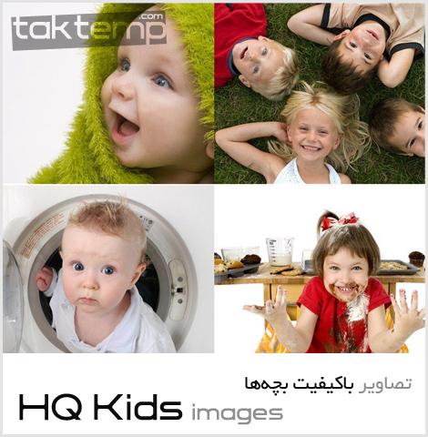 hq-kids