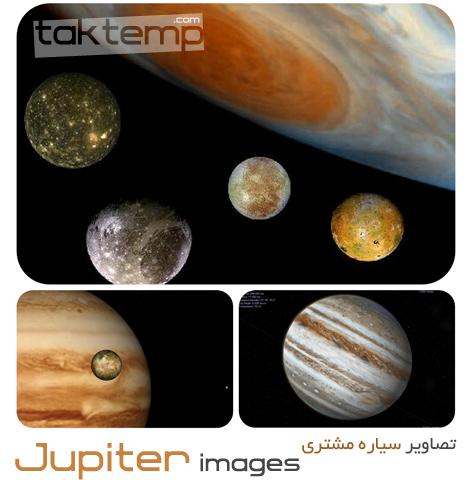 jupiter-images