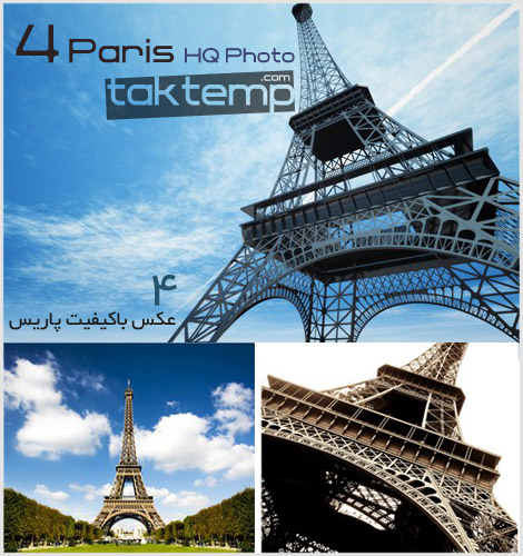 4paris-hq