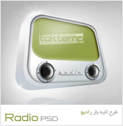 radio-psd