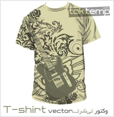 tshirt-vector
