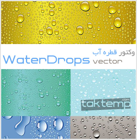 waterdrop-vector